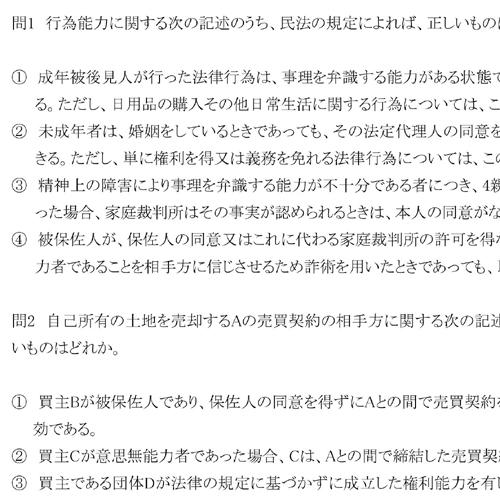 サークル k pdf 印刷